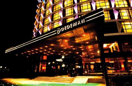 Dedeman Gaziantep Hotel & Convention Center